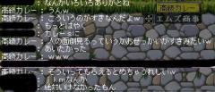 Maple326.jpg