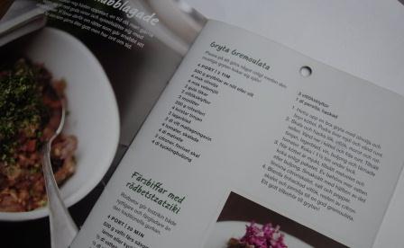ヘムショップのレシピ 1