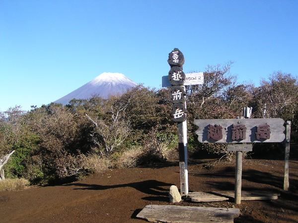 PA230008.JPG山頂