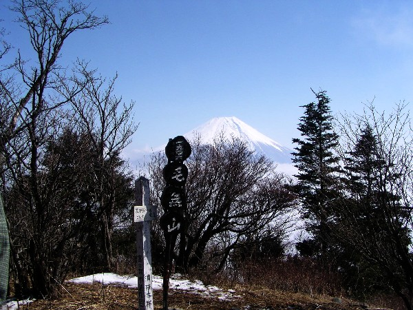 P3110017.JPG山頂