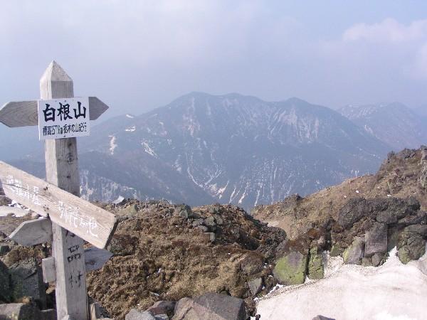 P5270011.JPG白根山頂