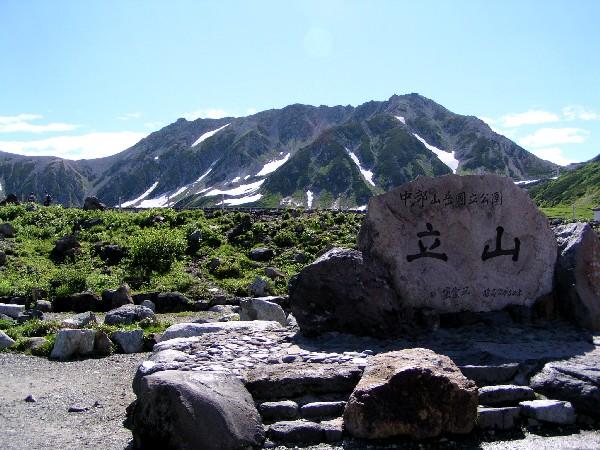 P7260022.JPG立山