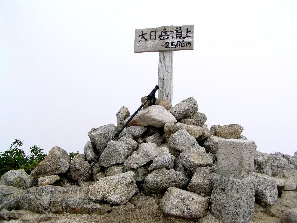 P7280001.JPG大日岳