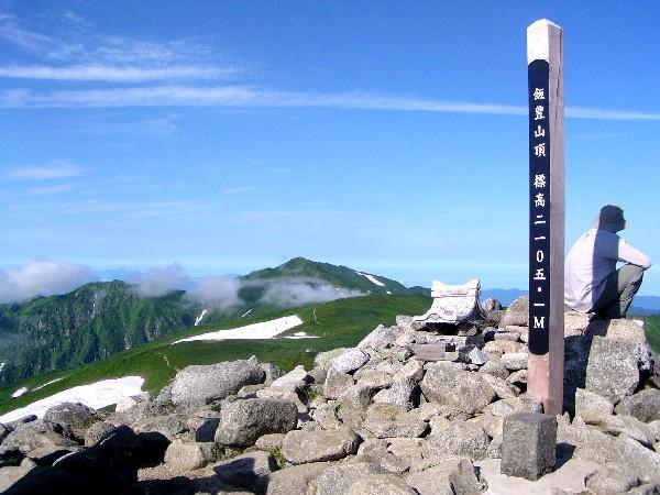 P8150051.JPG本山