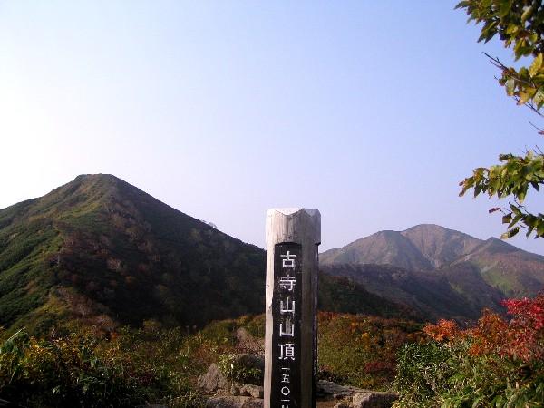 PA100048.JPG小大朝日