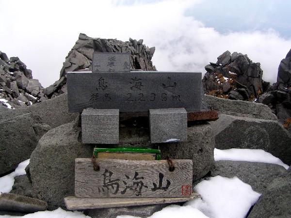PA110017.JPG山頂