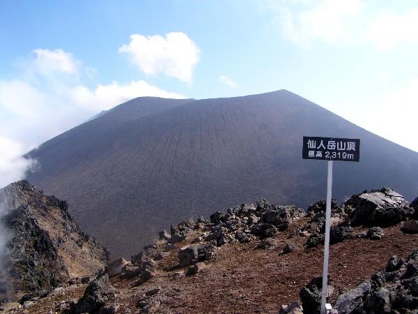 061105浅間山 040.jpg仙人岳
