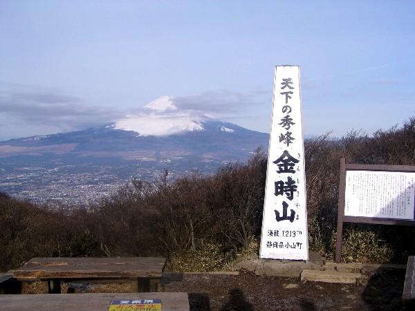 P1010006.JPG山頂