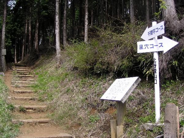 P4300026.JPG祖母登山口