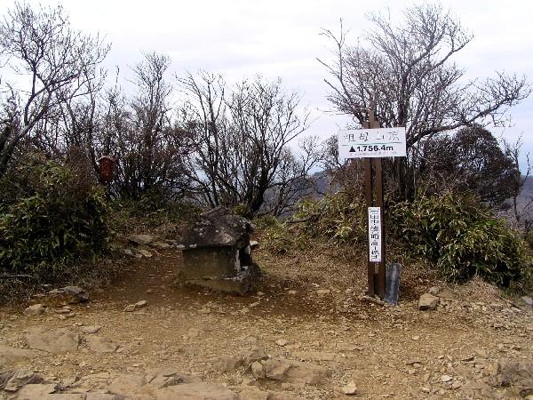 P4300019.JPG祖母山頂