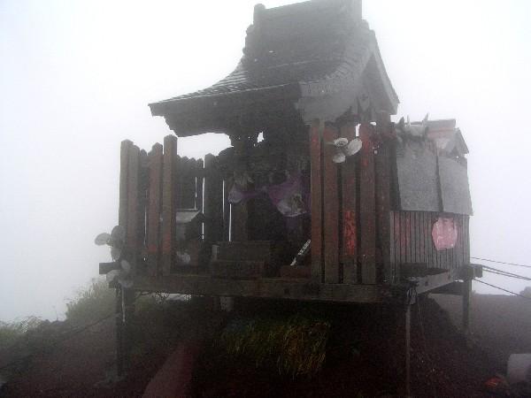 P8120068.JPG山頂