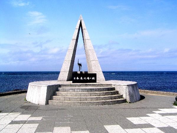 P8100017.JPG宗谷岬