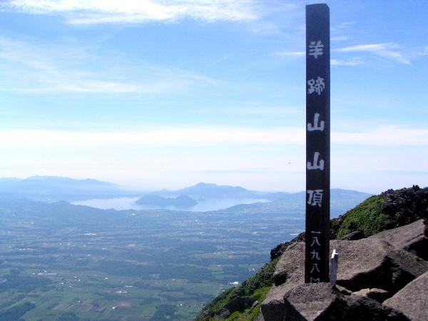 P8130011.JPG山頂