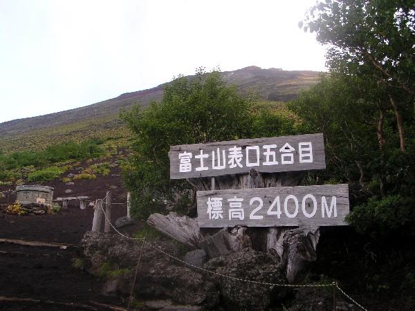 P9010002.JPG登山口