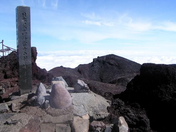 P9010032.JPG山頂