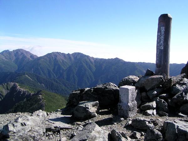 P9060052.JPG山頂