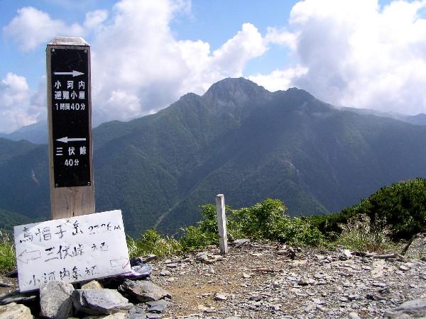 P8110078.JPG烏帽子岳