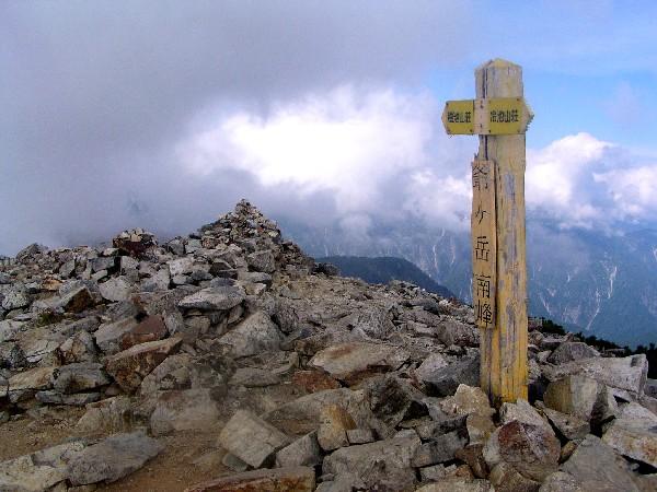 P9220016.JPG爺ヶ岳