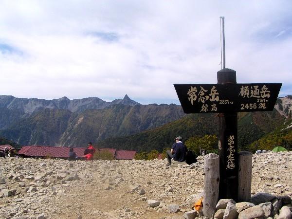 PA070019.JPG乗越.jpg