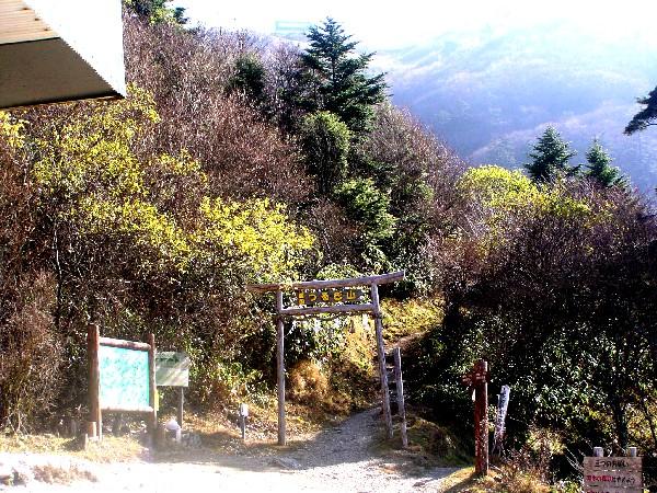 PB150003.JPG西島神社.jpg