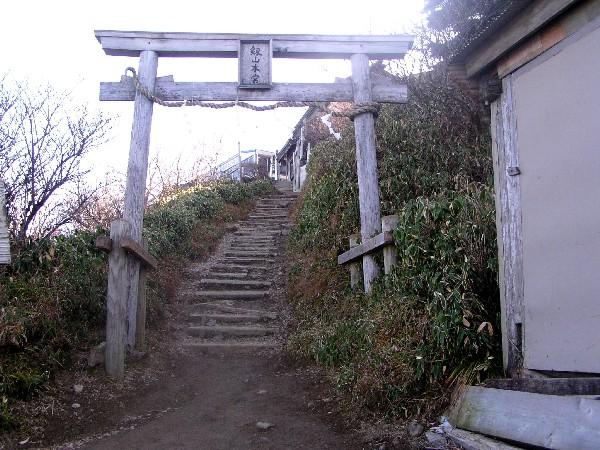 PB150009.JPG山頂神社.jpg