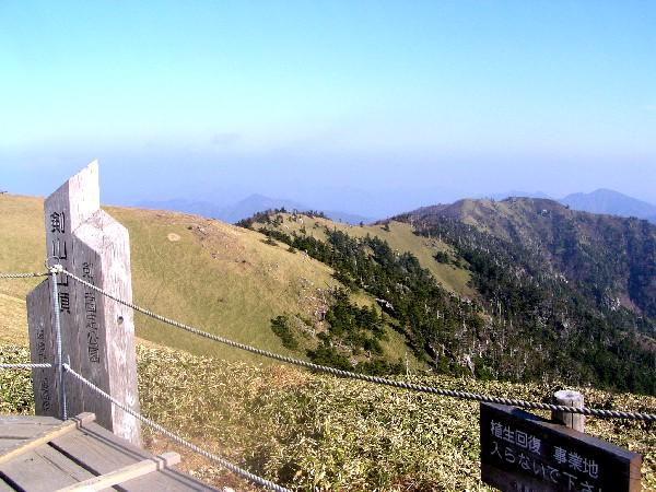 PB150012.JPG剣山頂.jpg