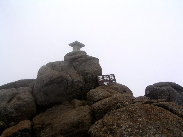 PB160033.JPG天狗岳.jpg