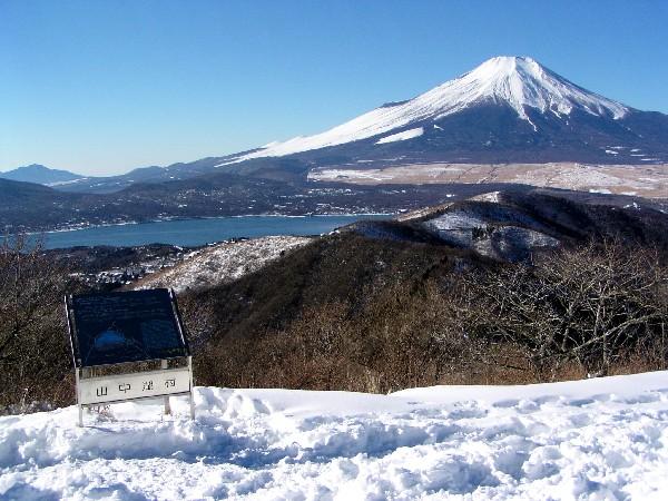 P1030002.JPG石割山頂.jpg