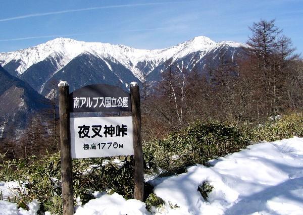 P2010008.JPG2山.jpg