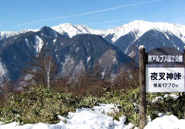 P2010009.JPG農鳥岳.jpg