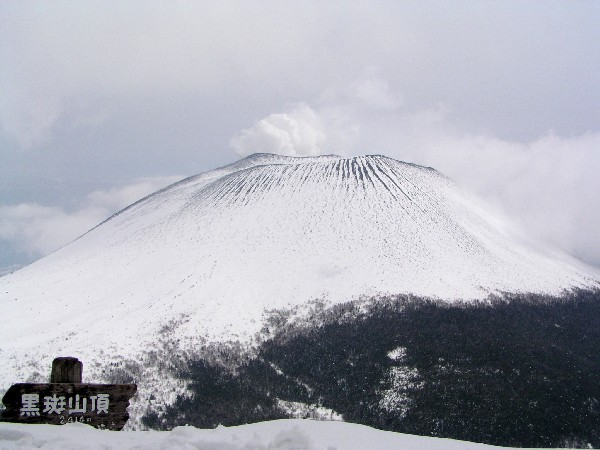 P3290041.JPG浅間山.jpg