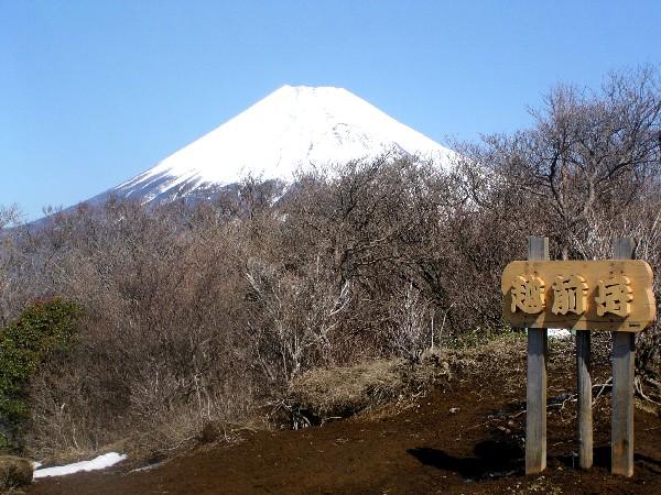 P1010010.JPG山頂.jpg