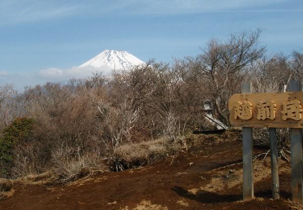 P4050015.JPG越前岳.jpg