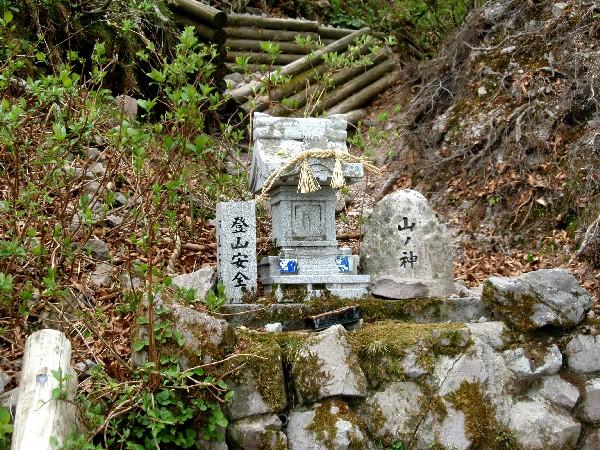 P5090034.JPG山ノ神.jpg