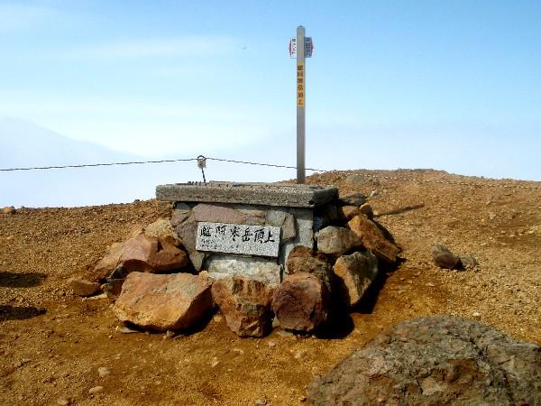 P7080153.JPG山頂.jpg