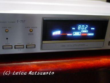 FM802受信時