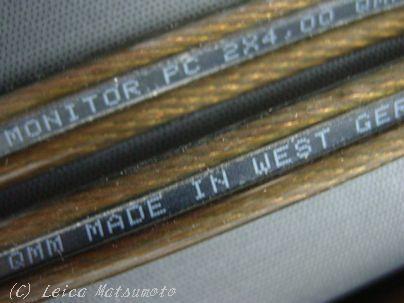 最初に導入したモニターPCのケーブル