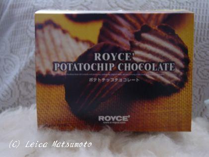 ROYCE' POTATOCHIP CHOCOLATE のパッケージ