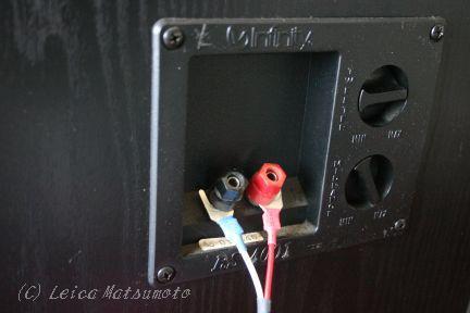 RS4001のアッテネーター