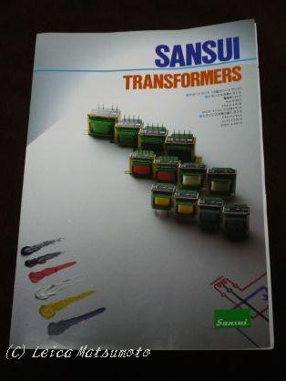 橋本電気のカタログ