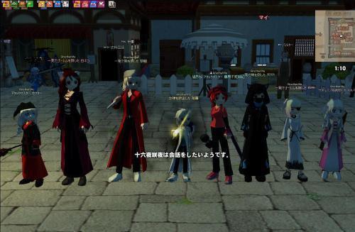 mabinogi_2009_02_06_001_convert_20090410040925.jpg
