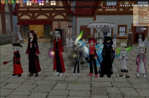 mabinogi_2009_02_06_002_convert_20090410040948.jpg