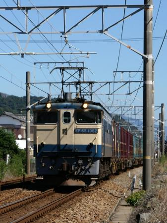 061008-EF65-1062.jpg