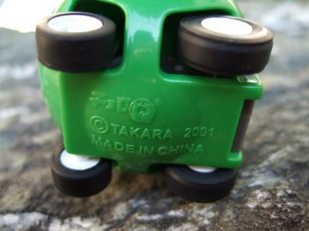 20070328020022.jpg