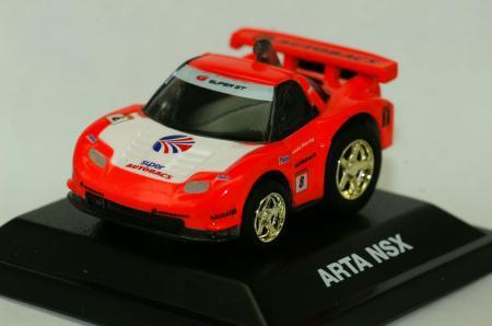 ARTA-NSX.jpg