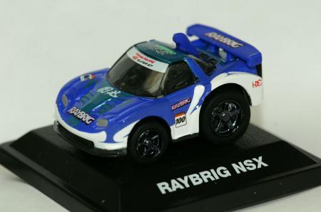 RABRIG-NSX.jpg