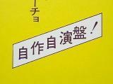 ikeuchi 2
