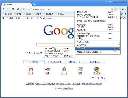 Chrome02