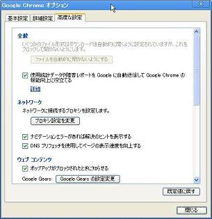 Chrome06