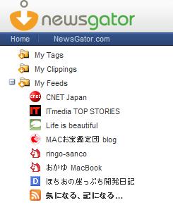 NetNewsWire03